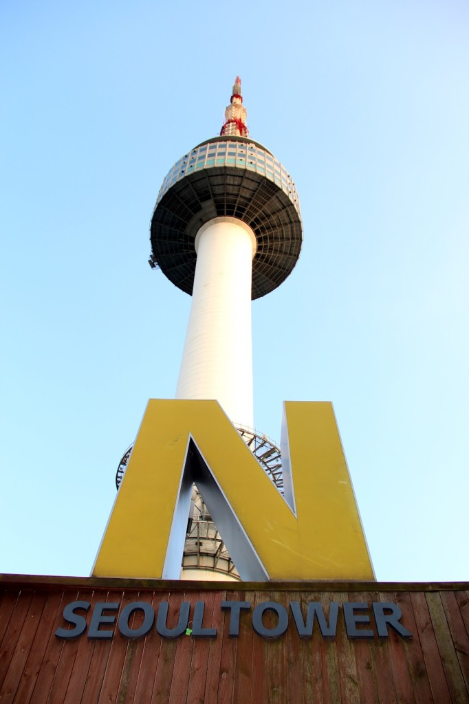 Seul N Tower 2